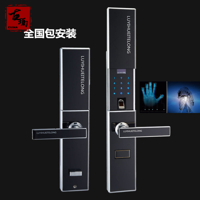 Guma fingerprint door lock home security door fingerprint lock security door locks electronic locks security locks