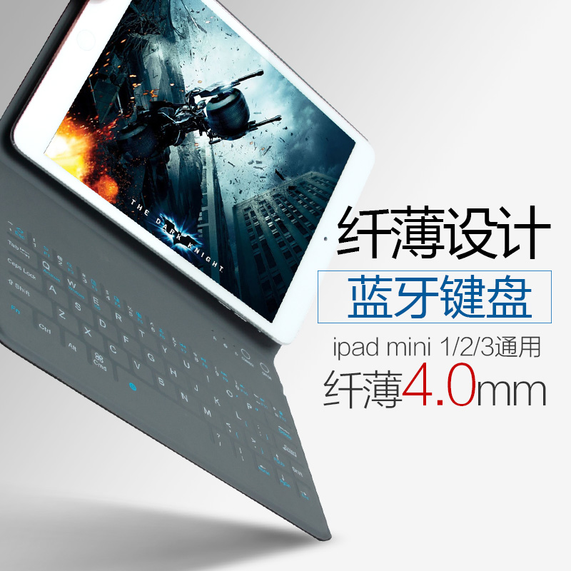 Guoer apple ipad air2 bluetooth keyboard ipad mini2/3 tablet keyboard ipad3/4/5 keyboard