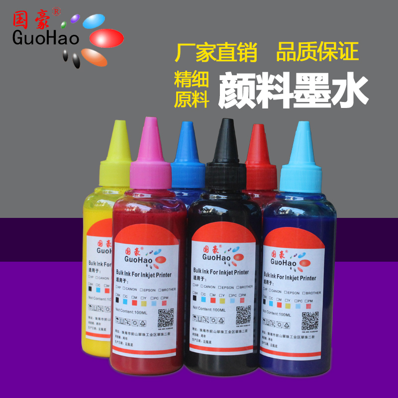 Guohao compatible epson hp canon ink r330 r230 waterproof pigment ink does not fade