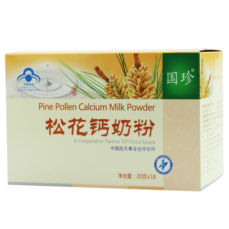 Guozhen brand songhua calcium milk powder 20g/bag * 18 bags