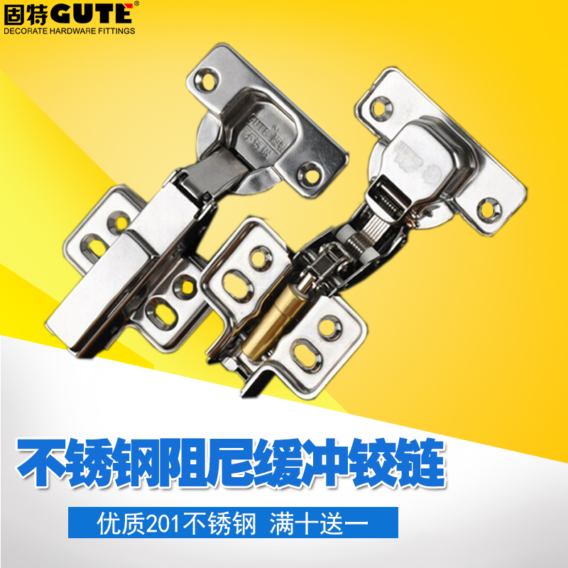 Gute buffer hydraulic detachable stainless steel/solid hinged aircraft hinge hinge cover half full cover big bend 301/302