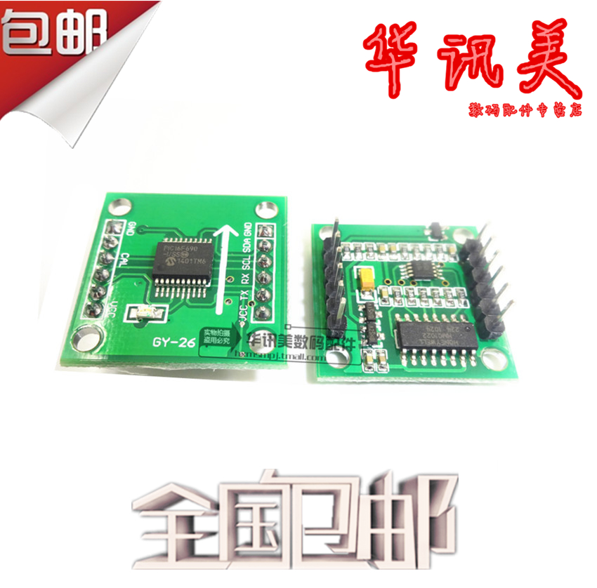 Gy-26 electronic compass module/sub compass/sub acompass module/robot parts information O1O