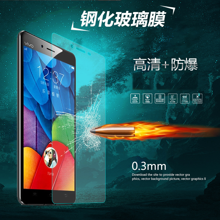 Gy x5pro x5pro mobile phone tempered glass membrane film vivo bbk tempered steel membrane phone proof glass film stickers