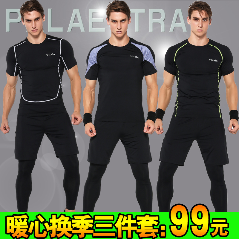 5b308ae934 Get Quotations · Gym sportswear suit male suit autumn and winter high  elastic tight pants breathable running aerobics clothes