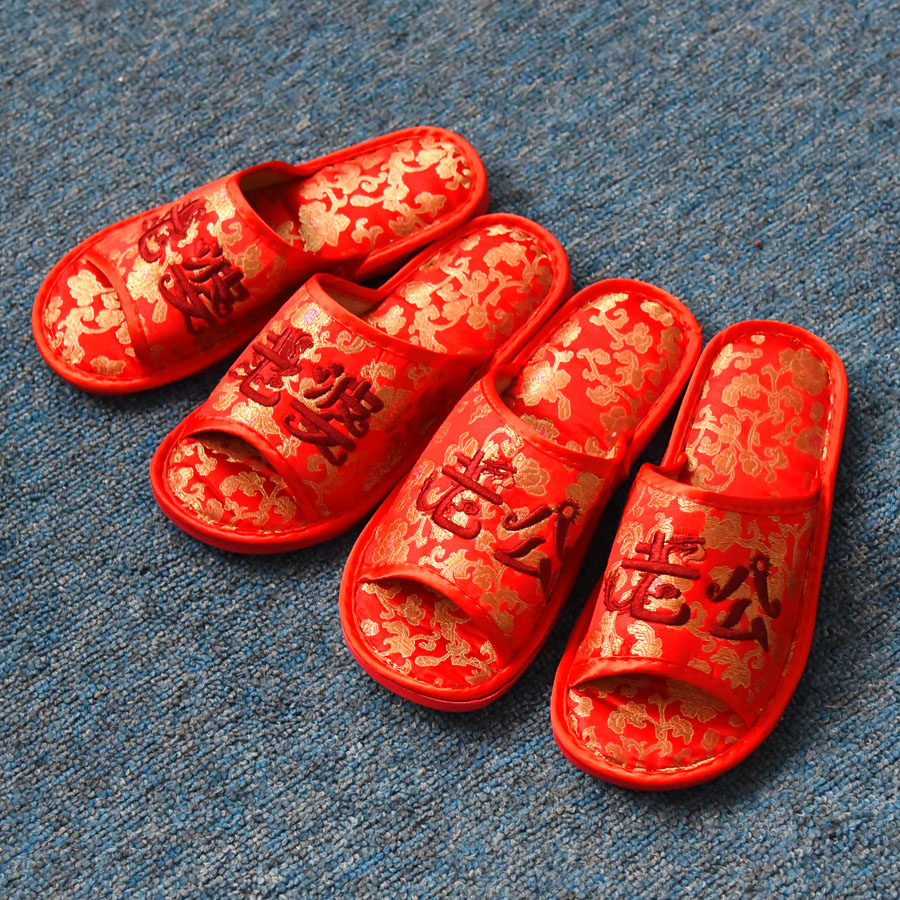 H05 wedding embroidery husband wife marriage room slippers cotton slippers home slippers indoor slippers couples slippers couples slippers