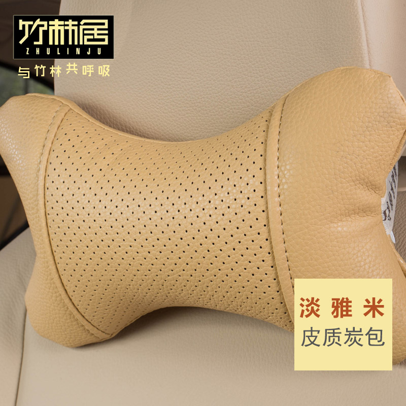 Habitat bamboo charcoal automotive supplies ice silk four seasons car leather headrest neck protection pillow neck pillow lumbar pillow