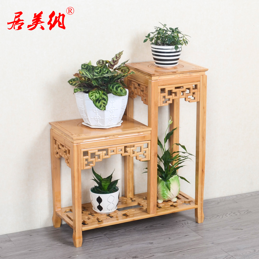 Habitat magna bamboo solid wood antique flower flower flower multilayer floor balcony living room antique chinese plant penjia