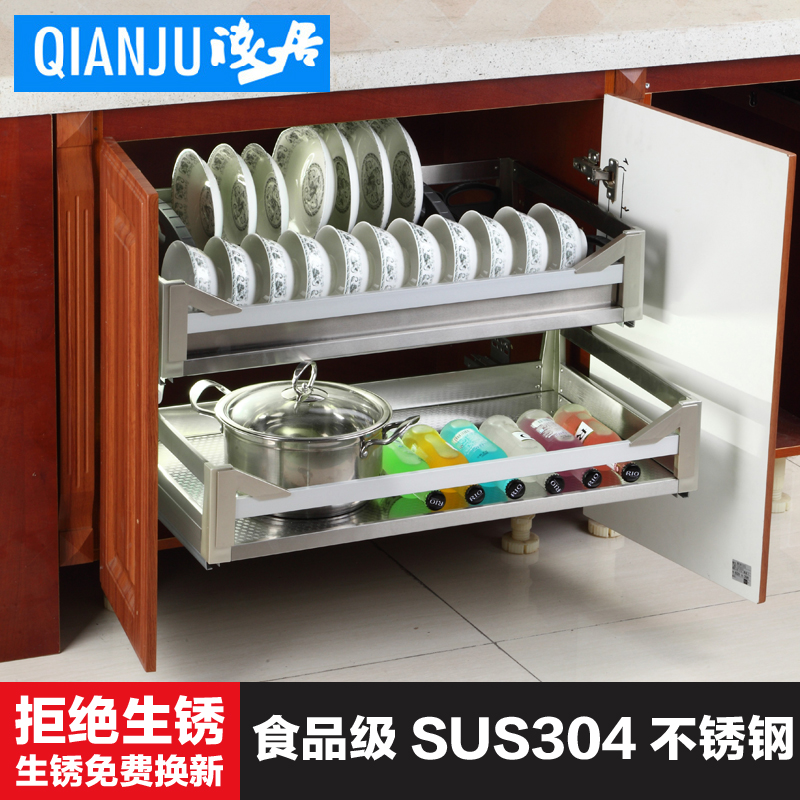 Habitat shallow kitchen cabinets baskets 304 stainless steel kitchen cabinet drawer basket seasoning basket kitchen dishes basket damping