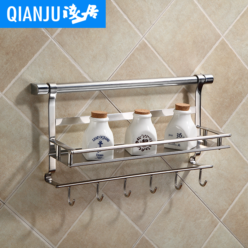 Habitat shallow stainless steel kitchen accessories kitchen racks seasoning rack storage rack wall shelf