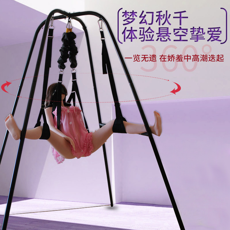 Hackers acacia chair swing chair air flying dream fierce battle couples adult fun furniture supplies alternative toys