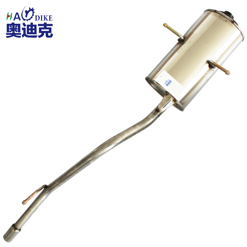 Hadike wuling sunshine 6376nf 6390nf tail section after section stainless steel exhaust pipe muffler