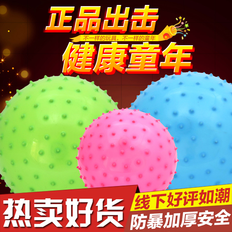 Haha ball children pat the ball inflatable ball massage ball fitness toys baby early childhood sleep stab the ball touch the baby grasping the ball
