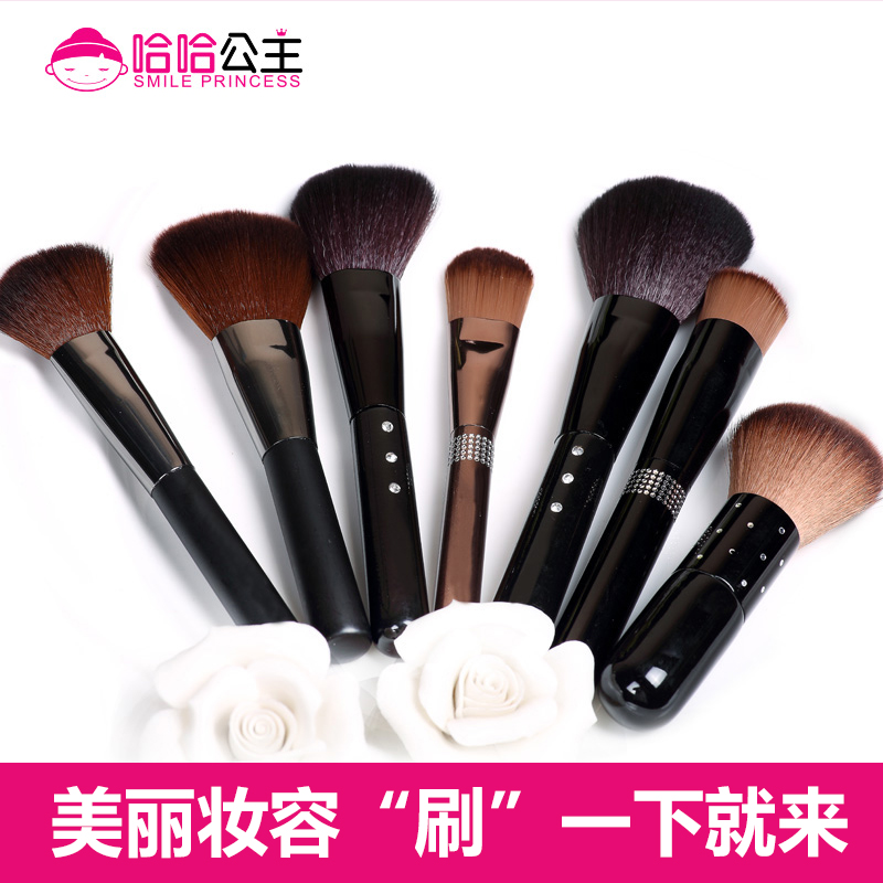 Haha princess single large flat blush brush loose paint brushes makeup brush powder brush makeup brush tool