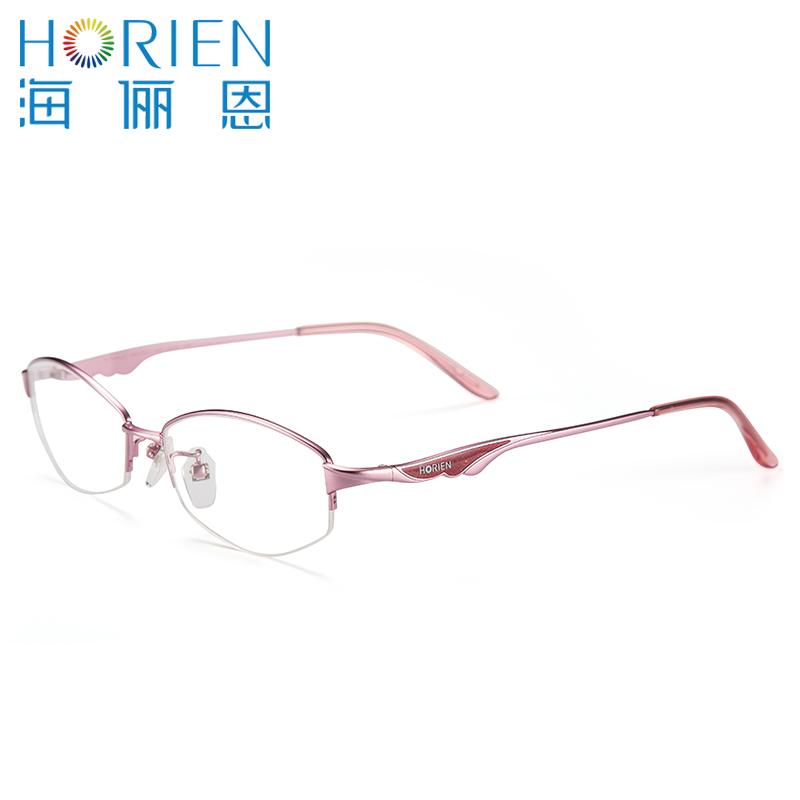 China Choosing Glass Frames, China Choosing Glass Frames Shopping ...