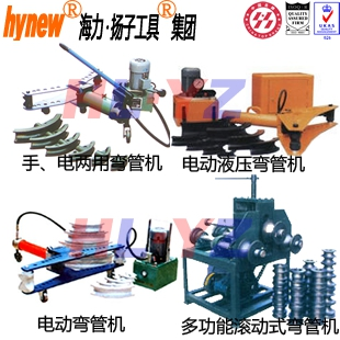 Haili jiangsu factory direct manual bending machine, manual hydraulic pipe bender wqj
