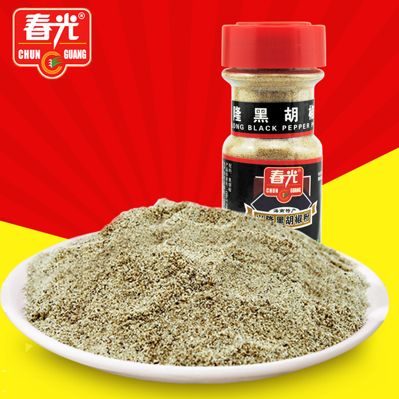 Hainan specialty spring booming black pepper 68g kitchen food seasoning condiment selection of pure pepper grinder