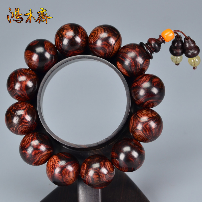 Hainan yellow rosewood bracelets men grimace sea yellow beads 19mm black avocado whole solitary H3953