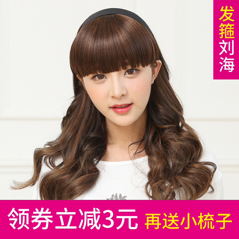 Hair bands air bangs wig piece realistic fake female slim invisible trace bangs oblique liu qi flow of the sea left