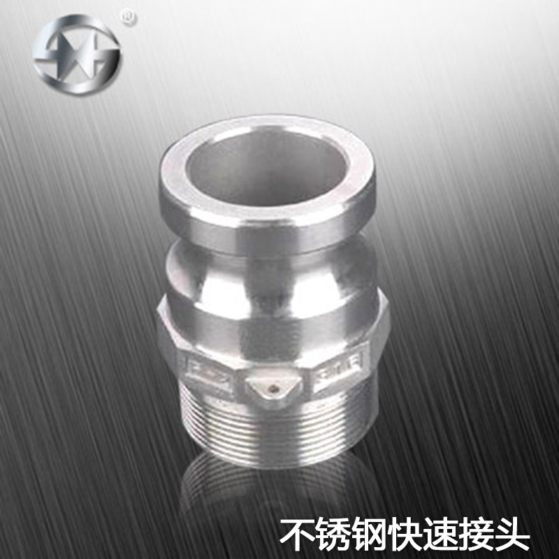 Haisheng 304 stainless steel quick connector type f industrial stainless steel quick connector quick connector type f