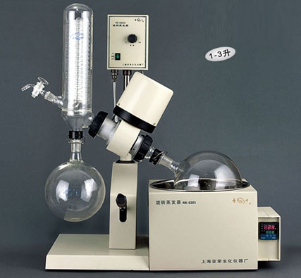 Haiya on a rotary evaporator RE-5203/rotary evaporator equipment/3l rotary evaporation and practical