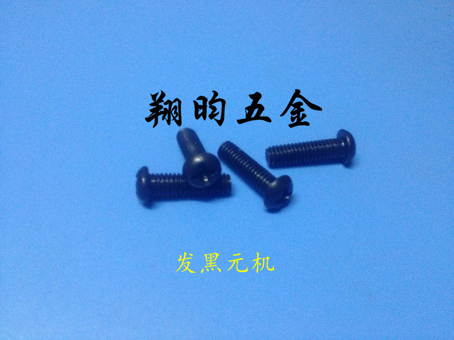 Half dollar head screws black black round head phillips screws machine screw m2 * 3,4, 5,6, 8,1050 , 12