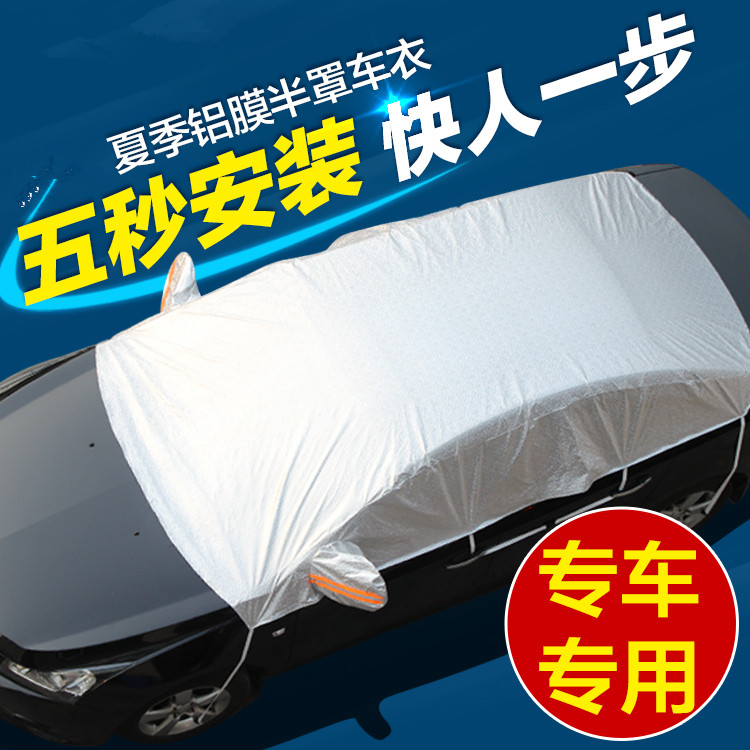 Half full car hood thick winter snow frost frost bust sewing car hood car front windshield cover