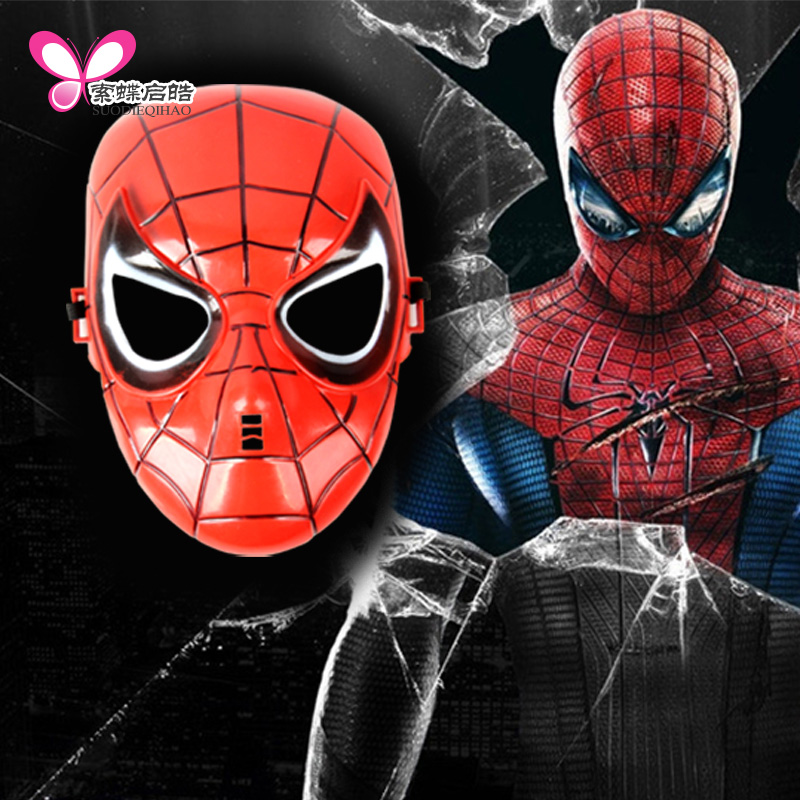 Halloween children's day party for children mask masquerade mask cartoon mask spiderman