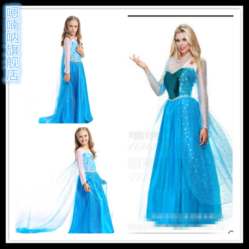 Halloween children's stage costumes frozen elsa elsa queen aisha princess dress paternity dress