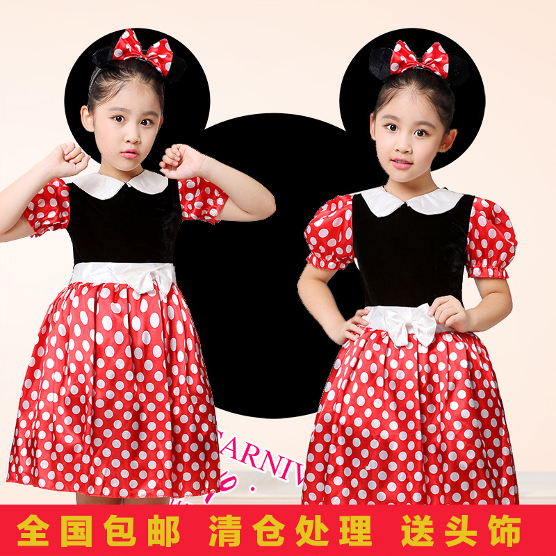 Get Quotations · Halloween christmas childrenu0027s clothing disney mickey minnie mickey mouse costumes girls dress princess even  sc 1 st  Shopping Guide - Alibaba & China Minnie Mouse Costumes China Minnie Mouse Costumes Shopping ...