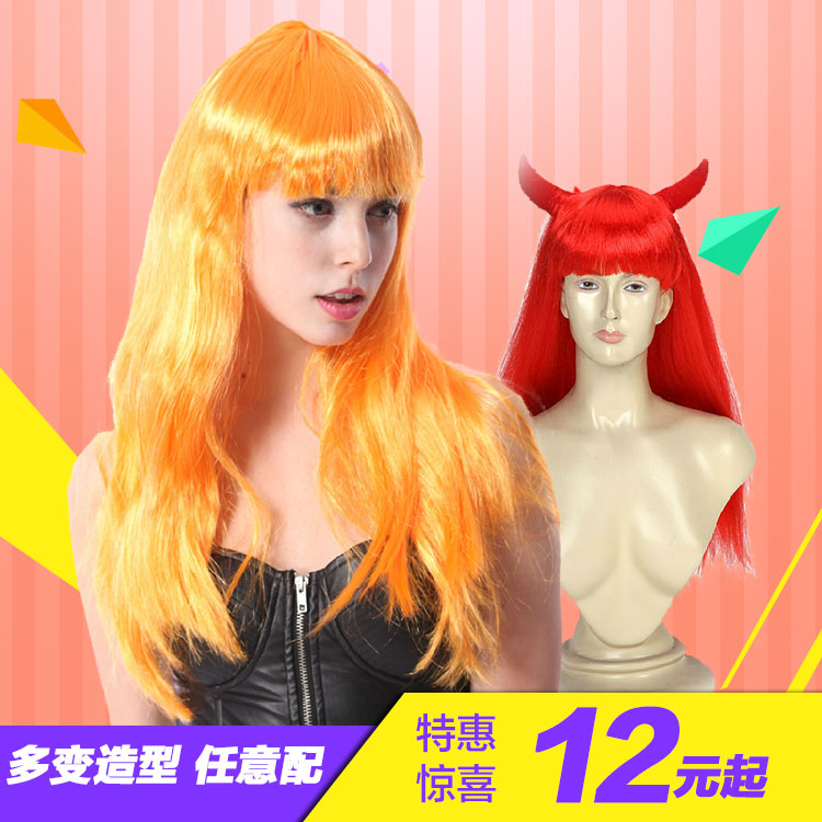 Halloween cos wig color wig wig accessories wig bald red blue green gold