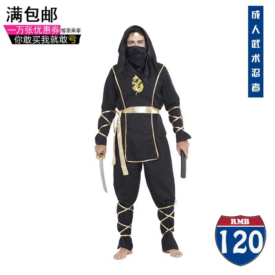 Halloween costume masquerade adult martial arts ninja ninja costume adult costume dress cos performances suit