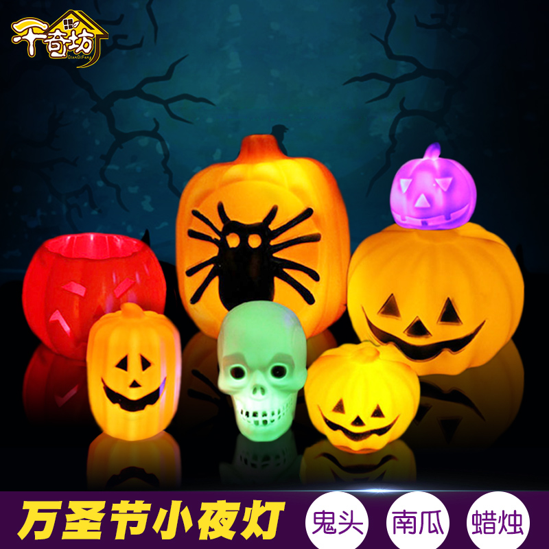 Halloween decoration props ktv bar supplies plastic pumpkins skull spider le d red pumpkin nightlight