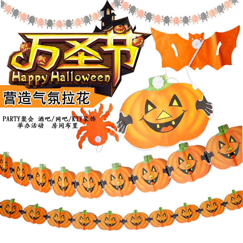 Halloween haunted house bar decoration supplies garland bat spider pumpkin hanging ornaments scene layout festive atmosphere