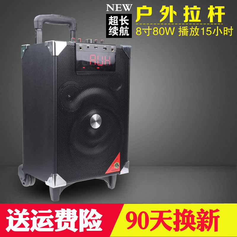 Halloween k8 square dance sound stereo subwoofer k song playin musicians sound trolley charging outdoor speaker card u disk
