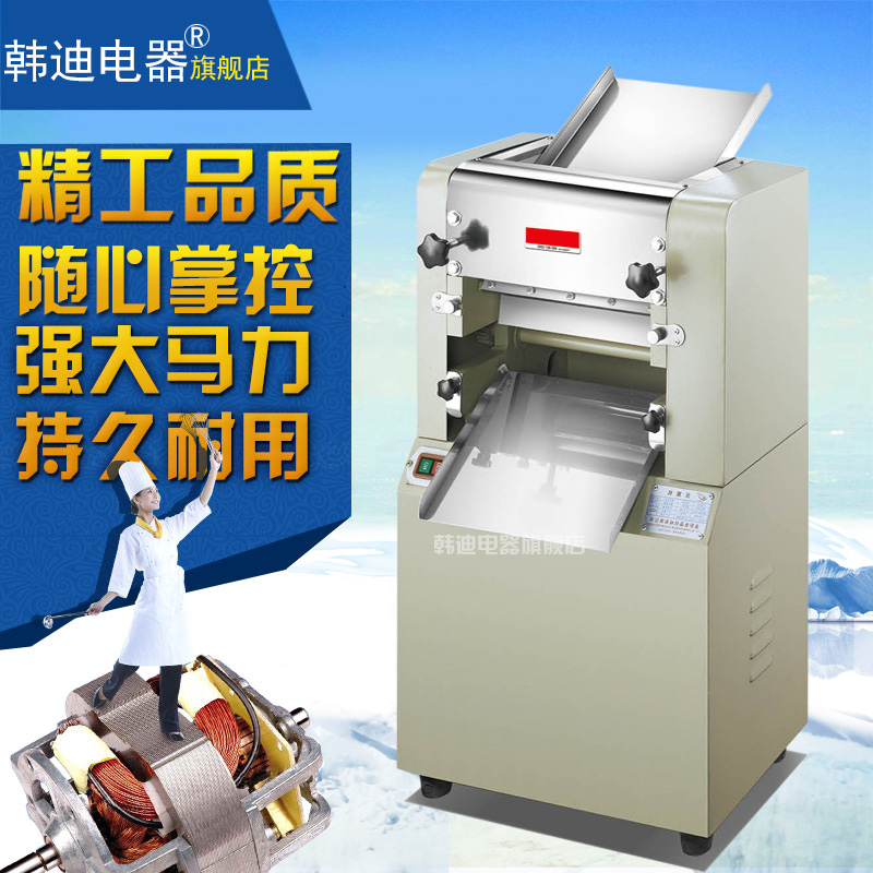 Han di ag25 commercial pressing machine/rolling surface machine/noodle machine/dumpling machine/dough machine