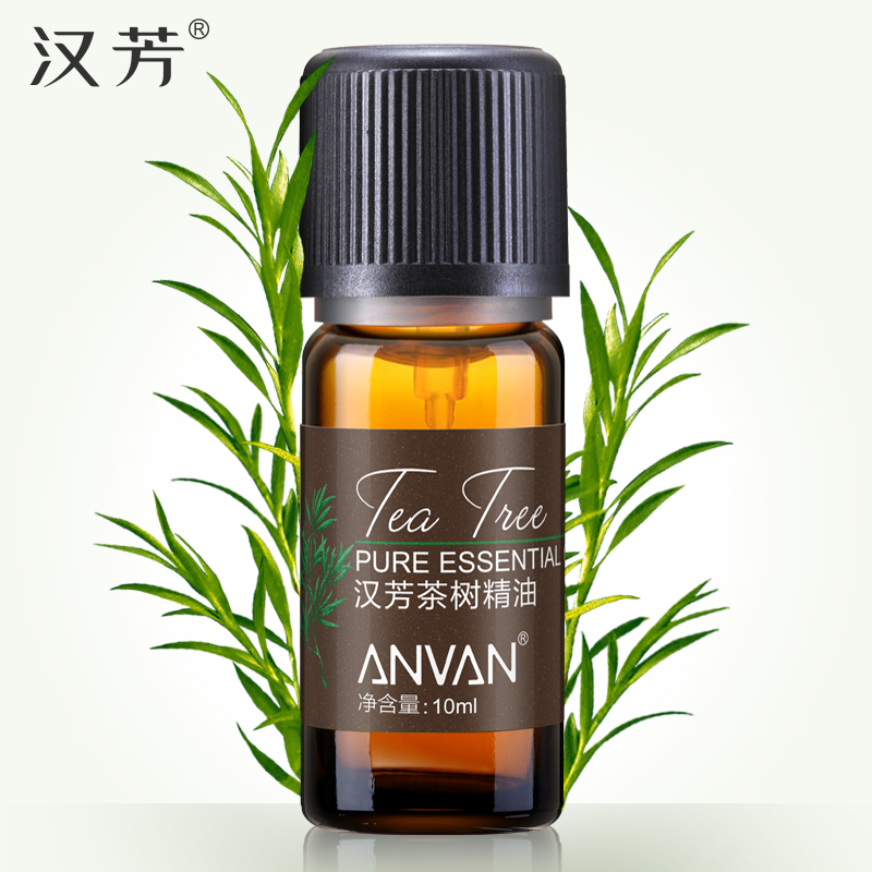 Han fang tea tree essential oils 10 ml improve acne oil control