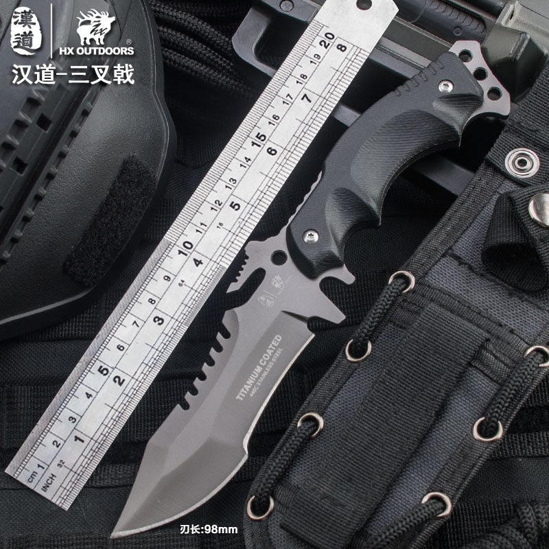 Han tao outdoor tactical trident hardness knife straight knife outdoor knives outdoor survival knife defense with the body
