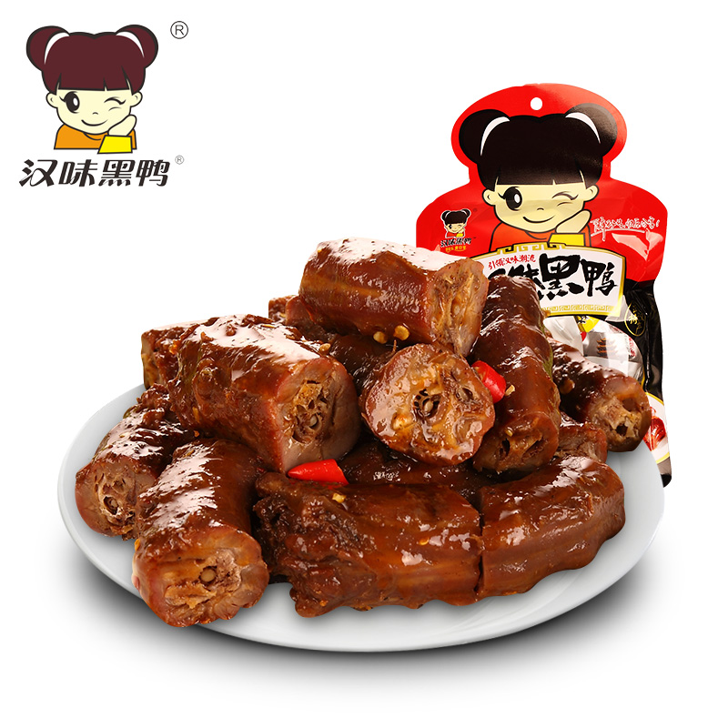 Han taste spicy black duck duck neck yajing 102g casual independent small package wuhan specialty