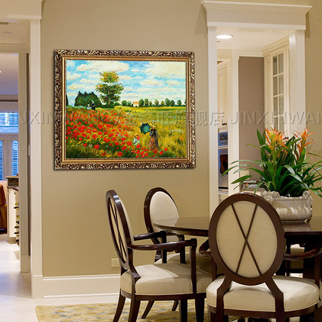 Hand painted oil painting landscape hanada pastoral landscape framed painting decorative painting the living room entrance dining hall bedroom wall painting