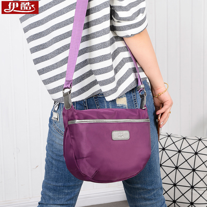 Get Quotations · Handbags 2016 korean version of the influx of new simple shoulder bag diagonal package casual canvas