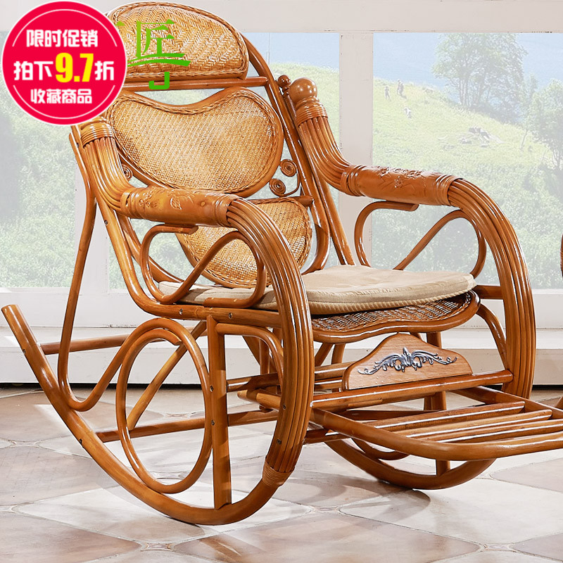 Handmade Natural Plant Rattan Furniture Balcony Siesta Recliner Chairs For The Elderly Adult Beanbag Chair And