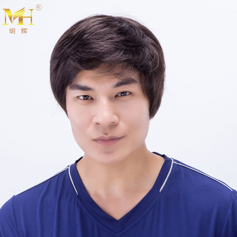 Handsome male wig wig wig lifelike men with short hair wigs for men wigs for men with short hair wig korean men