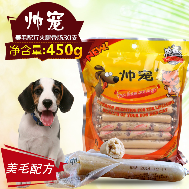 Handsome pet chicken sausage ham sausage dog training dog treats us gross recipe dog sausage 30 support 450g