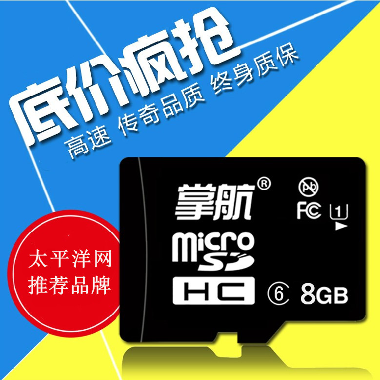 Hang palm memory card tf card micro sd card storage tf8g phone memory card special offer free shipping