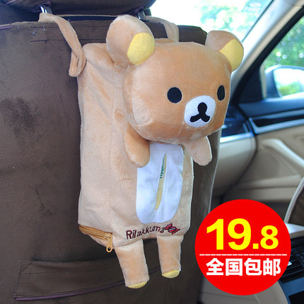 Hanging back cartoon car tissue box tissue box carton sleeve lovely relaxed bear car jushi automotive supplies