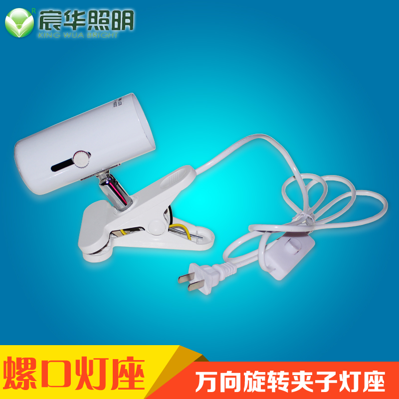 Hanging lamp with a line plug universal hose clamp lamp holder with switch lamp switch e27 screw plug