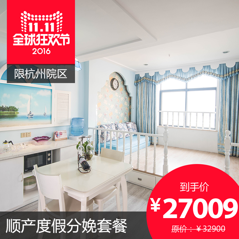 Hangzhou/emma/combo baby birth month of birth holiday luxury suite hangchow emma maternity hospital