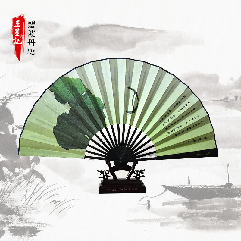 Hangzhou wangxingji folding fan male chinese wind antiquity gift craft silk fan male fan chinese wind