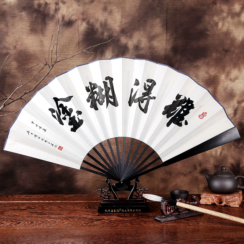 Hangzhou wangxingji imitation ebony painted white fan fan calligraphy white antiquity folding fan male fan folding fan chinese style gift