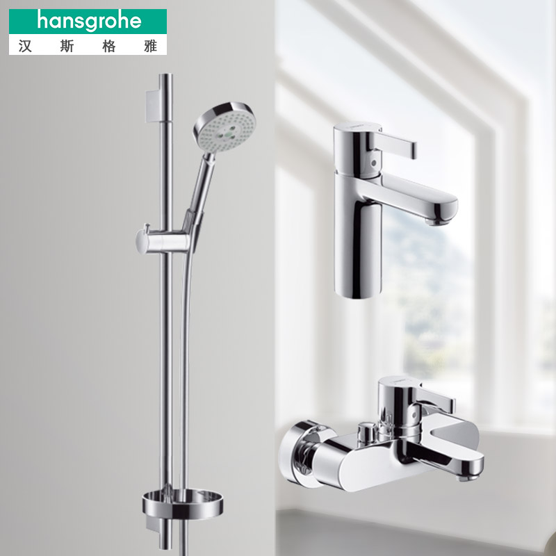 Hansgrohe raindance s100 air injection 3 speed metris shower faucet shower package 881 10025